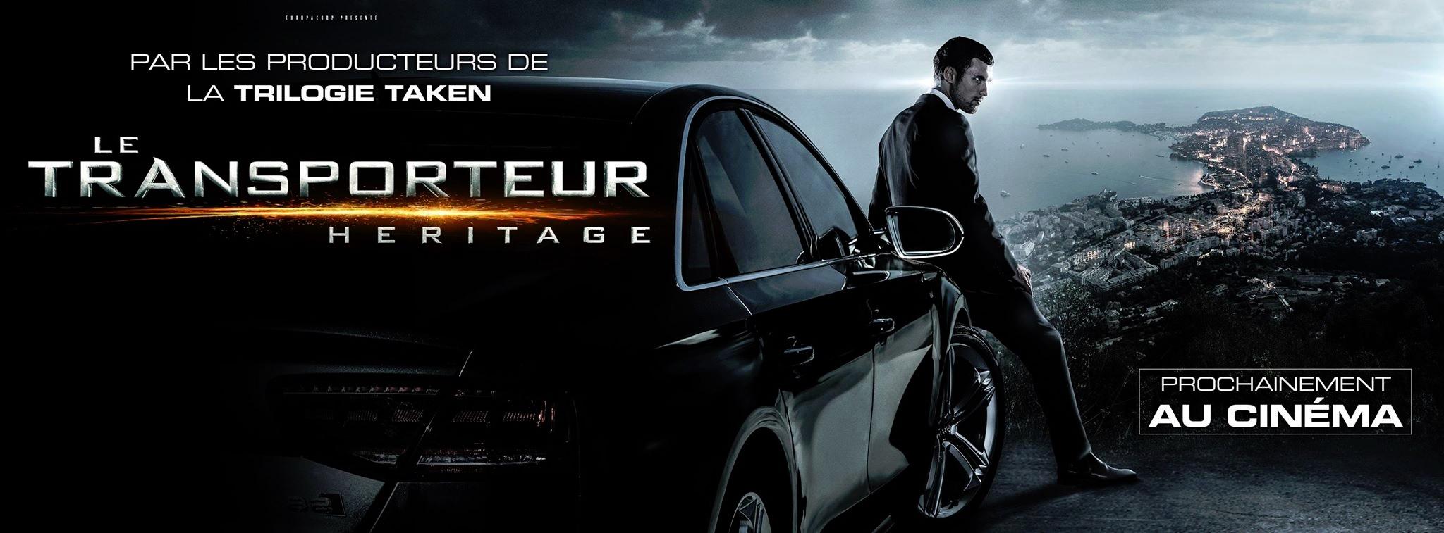 Транспортер по французски список производителей конвейеров